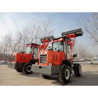 Buy cheap 2T loader ZL20F with aircon from wholesalers