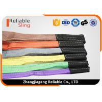 Wholesale Polyester Hoisting Flat Web Sling With Safety Factor 6 Times Single Ply / Multi - Plies from china suppliers