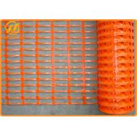 Wholesale Anti - UV 1*50m 80g Orange Safety Fence Security Platic Mesh Fence For Garden from china suppliers