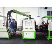 Wholesale Rigid Foam Low Pressure Polyurethane Foaming Injection Machine with LCD Screen from china suppliers