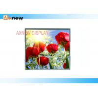 Wholesale 19 Inch Wide View Outdoor LCD Monitor For Kiosks , High Brightness Touch Screen Monitor from china suppliers