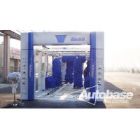Wholesale Tunnel car wash machine TP-701 from china suppliers