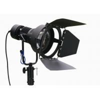China Ellipsoidal Profile Spot Light Infrared-ray Transmitting Reflector Low Temperature on sale