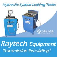 Wholesale 220V 50HZ 0.5KW Transmission Test Equipment Hydraulic Leaking Tester from china suppliers