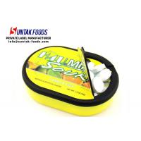 Wholesale Multicolor Super Sour Sweets Candy With Artificial / Natural Flavor from china suppliers