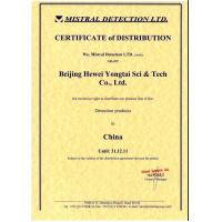 Beijing Heweiyongtai Sci & Tech Co., Ltd. Certifications