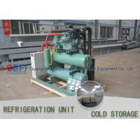 Quality Shrimp Cooling Freezer Cold Room -20 Degree Temperature Germany BITZER Compressor Unit for sale