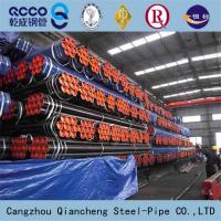 Wholesale API 5CT C95 Casing Oil pipe from china suppliers