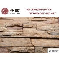 Wholesale Artificial Stone/Culture Stone(QY-88004) from china suppliers