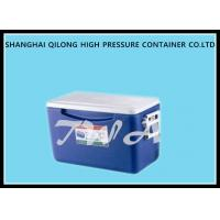 Buy cheap White Top And Blue Ice Cooler Box Durable , Strong Load Bearing Capacity Plastic Cooler Box from wholesalers