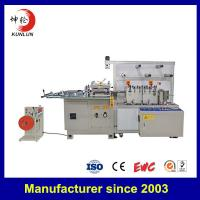 Wholesale Hydraulic Foam Gasket Rotary Die Cutting Machine Automatic Die Cutter from china suppliers