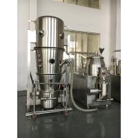 Wholesale Granulating series high speed mixer granulator complete production line for solid closed system from china suppliers