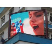 Wholesale High Brightness Outdoor Led Advertising Displays , P16 Full Color LED Screen Billboard from china suppliers