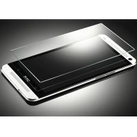 Wholesale 3 layer Clear Mobile Phone Screen Protectors Tempered Glass protector from china suppliers