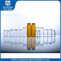 Wholesale 50ml Pharmaceutical Medicine Use Empty Tubular Glass Vials For Injection from china suppliers