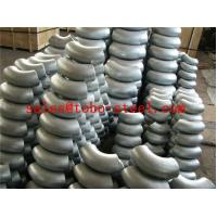 Wholesale elbow from china suppliers