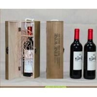 Wholesale Custom Unfinished Gift Boxes for Wine Bottles of Christmas Gifts Packaging from china suppliers