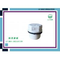 Wholesale Pvc Irrigation Fittings Plastic Pipe End Caps Male Threaded With O Type Ring from china suppliers