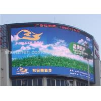 Wholesale Dust proof High brightness led display Curtain LED Screen P5 P16 SMD DIP from china suppliers