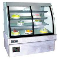 Wholesale Commercial Deli Display Refrigerator from china suppliers