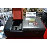 Wholesale TDS Cosmetic Ultraviolet Visible Spectrophotometer 560 mm × 450mm  × 230mm from china suppliers