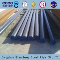 Wholesale ASTM A333 Gr.4 Carbon seamless steel pipe from china suppliers