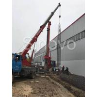 Quality High Speed Soil Rejection Head Rotary Drilling Rig Stability Mud Drilling Machine for sale