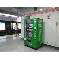Wholesale Drop Sensor Fresh Cold Milk Vending Machine , Drinks Grocery Vending Machine from china suppliers