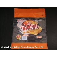 Wholesale Sealable large food grade plastic bags for dog food packaging from china suppliers