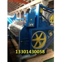Quality Clothing dyeing machine,Stainless steel wash Dyeing machine Factory price for sale