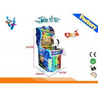 Wholesale Coin operated Video entertainment Simulator arcade Fairy Land indoor shooting game machine from china suppliers