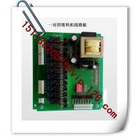 Wholesale China One-to-four Hopper Receiver PCB Manufacturer from china suppliers