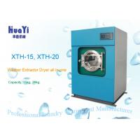 Wholesale Electric Heating Commercial Washer And Dryer With Coin Operated from china suppliers
