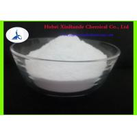 Wholesale Pharmaceutical Ingredients CAS 1404-93-9 Vancomycin Hydrochloride / Vancomycin Hcl from china suppliers