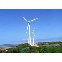 Wholesale Windmill Power Plant from china suppliers