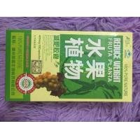Wholesale Natural Slimming Product Fruit Plant Weight Loss Capsules Natural Slimming Capsules from china suppliers