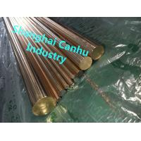 Wholesale Nickel Beryllium Copper Alloy CuNi2Be from china suppliers