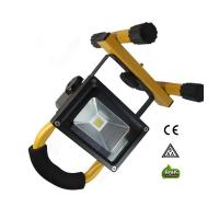 Wholesale 2015 best seller 10w rechargeable led flood light with solar panel from china suppliers