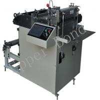 Wholesale Weight 200KGS Rotary Press Automatic Foil Stamping Machine for Pvc Mylar Film from china suppliers