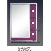 Wholesale bathroom mirror set from china suppliers