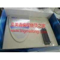 Wholesale VP-896 Programmer from china suppliers