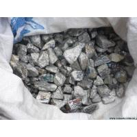 Wholesale ferromolybdenum ingot from china suppliers