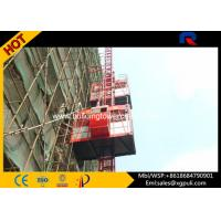 Wholesale 50M Height Rack And Pinion Hoist , Passenger / Material Hoist Lift Safety Device from china suppliers