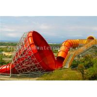 Wholesale Long Swimming Pool Aqua Park Equipment Fiberglass Surf Wave Pool Water Slide from china suppliers