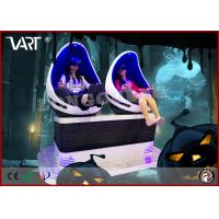 Wholesale Fabulous double-seater 9D cinema VR egg chair with super real fun games from china suppliers