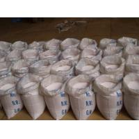 Wholesale Reliable supplier feed grade Manganese Sulphate Monohydrate(MnSO4 . H2O) from china suppliers