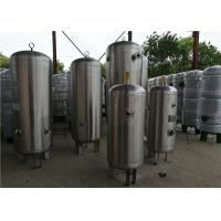 Wholesale CE Certificate Industrial Screw Compressed Air Receiver Tanks Stainless Steel Material from china suppliers