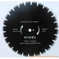 Buy cheap Concrete Saw Blades, Concrete Blades, Diamond Saw Blades for Concrete, Diamond Blades Concrete from wholesalers