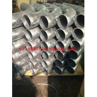Wholesale galvanized steel bend from china suppliers