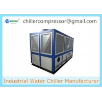 Wholesale 250kw Screw Type Compressor Industrial Air Cooled Water Chilling Machine from china suppliers
